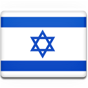 Israel-Flag-icon.png