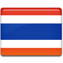 Thailand-Flag-icon.png